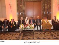 السفارة القطرية تحتفي باليوم الوطني