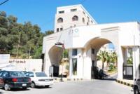 استحداث عمادة التعلم الإلكتروني في جامعة جرش