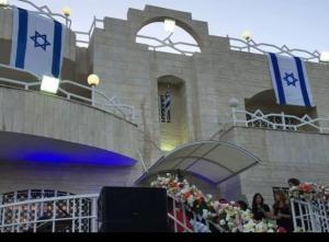الأردن لم يتسلم ترشيح إسرائيل لسفيرها الجديد