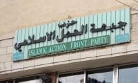 """""""العمل الإسلامي"""" يستنكر جريمة قتل مواطنين في سفارة"""