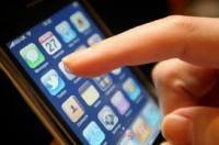 2.2 مليار دينار إيرادات التكنولوجيا والاتصال