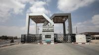 إعادة فتح معبر رفح بين غزة ومصر
