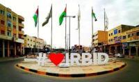 بازار إلكتروني لبيع المنتجات الريفية في اربد