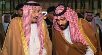 """السعودية تهاجم """"إسرائيل"""""""