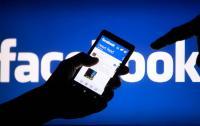 فيسبوك لن يحذف الأخبار المزيفة