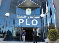 منظمة التحرير تقدر مواقف الملك مع القضية الفلسطينية