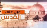 عين على القدس يرصد عودة المصلين للأقصى