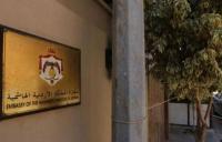 سفارتنا في رومانيا للأردنيين: لا تخرجوا إلا للضرورة