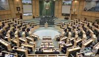 النواب سيعقد جلساته خارج البرلمان بعد أسبوع