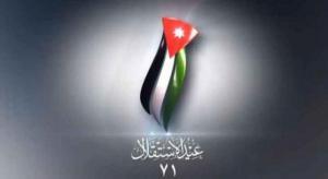 ولي العهد: كل عام ووطننا يعمه السلام