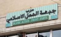 """نية اغلاق مقر """"العمل الاسلامي""""في اربد"""