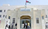 الأحوال المدنية: المحطة المتنقلة في مركز الحسين للسرطان