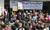 العاملون في البلديات : مستمرون في اضرابنا