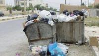 نظام جديد لحاويات القمامة