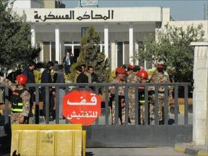 مطلوبون لمحكمة أمن الدولة (أسماء)