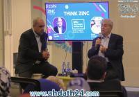 ميشيل الصايغ يحاور الشباب في منصة زين للإبداع ZINC - صور وفيديو