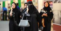 السعودية تحدد تاريخاً لعودة الحياة الطبيعية