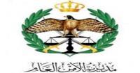 اسماء ضباط الامن مستحقي الاسكان العسكري