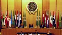 الجامعة العربية تدعم القيادتين الفلسطينية والمصرية