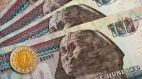 مصر تخفض أسعار الفائدة