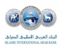 العربي الإسلامي الدولي يكرم مسابقة الملكة علياء
