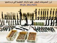 """مصر تعلن القبض على عناصر مسلحة من """"حسم"""""""