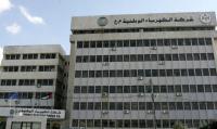 «شركة الكهرباء» تنفي إعفاء المواطنين من الذمم المالية