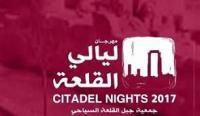 ليالي مهرجان القلعة الأول لتقديم الفنان العربي والاردني على حد سواء