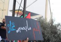 أبو هنطش: الأردن يواجه ضغوطات امريكية تجاه غاز الاحتلال