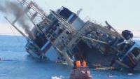 العراق يعلن عن غرق سفينة إيرانية