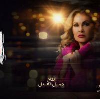 يسرا: الوطن العربي كله سيشاهد مسلسلي