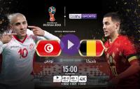 بث مباشر كأس العالم تونس 0 بلجيكا 1