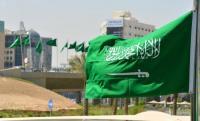 مشاريع سعودية في الأردن