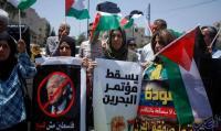 ردة فعل المغردين حول مؤتمر البحرين