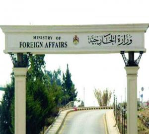 ٤٢٢ سوريا دخلوا المملكة لإعادة توطينهم في دول غربية