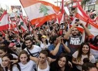 الخارجية الأميركية: ندعم حق الشعب اللبناني في التظاهر السلمي