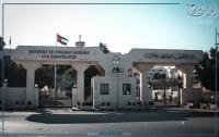 الأردن يرحب برفع السودان من قائمة الإرهاب