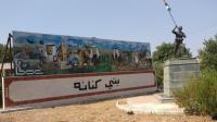 تحذيرات من انتشار البق في لواء بني كنانة
