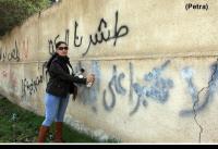 """الكتابة على الجدران رسائل مبطنة بزمن """" السوشيال ميديا """""""
