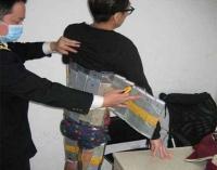 بالصور: صيني يحاول تهريب 94 آيفون بأغرب طريقة
