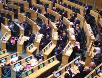 النواب يطوي صفحة العفو العام