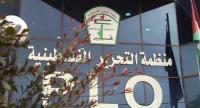 الفلسطينيون 'يجمدون' الاجتماعات مع الامريكيين