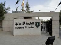 الأردنية : قرار تعديل رسوم التأمين الصحي متخذ العام الماضي