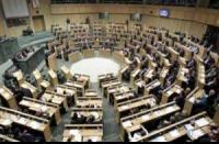 الإصلاح النيابية : مجلس النواب على موعد غداً مع الشعب