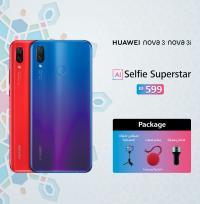 إحذر أن يفوتك عرض العيد المذهل من Huawei!