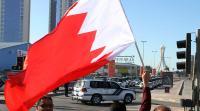 الحكم على ثلاثة بحرينيين بالإعدام في قضية إرهابية