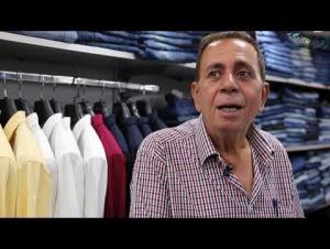 تجار الألبسة يشتكون ضعف الإقبال