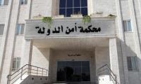 الاردن يحكم على 3 فلسطينيين هربوا أسلحة إلى الضفة