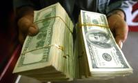 البنك الدولي يدرس تقديم 81 مليون دولار للأردن