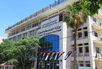 إطلاق مشروع دعم الجامعات الأردنية والمؤسسات البحثية